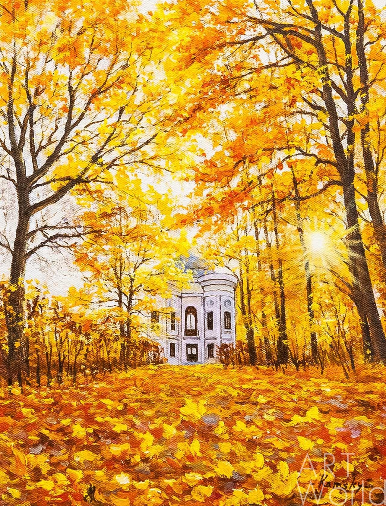 """Картина маслом """"Золотая осень. В Екатерининском парке ..."""