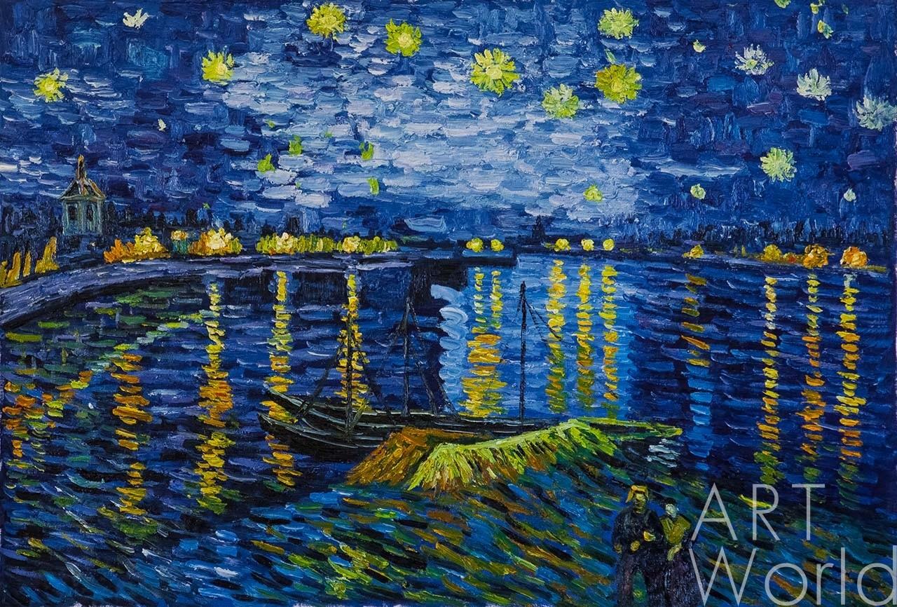 """Копия картины Ван Гога """"Звездная ночь над Роной"""" (копия ... Звездная Ночь над Роной Ван Гог"""