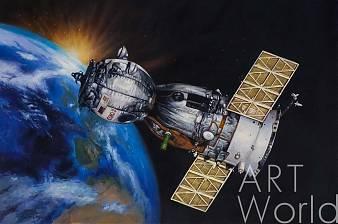 """Картина маслом """"Космический корабль """"Союз"""". Покоряя космос"""""""