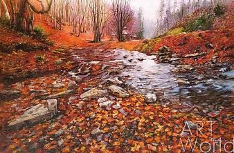 """Природный пейзаж маслом """"Ручей в лесу. Бархатная осень"""""""
