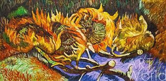 """картина масло холст Копия картины Ван Гога """"Четыре срезанных подсолнуха"""" (копия Анджея Влодарчика), Ван Гог (Vincent van Gogh)"""