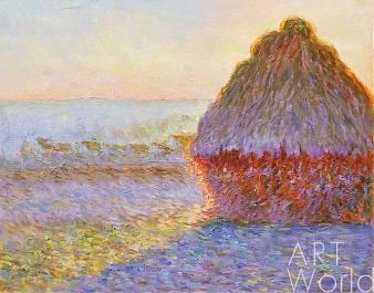 """Картина на заказ на холсте - Копия картины Клода Моне """"Стог сена в Живерни. Восход"""", художник С. Камский"""